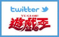 twitter �V�Y��