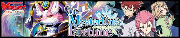 ヴァンガード The Mysterious Fortune