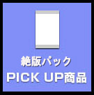 MTG 新品BOX PICKUP商品