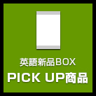 遊戯王 英語新品BOX PICKUP商品