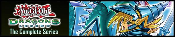 遊戯王英語版 ドラゴンオブレジェンド